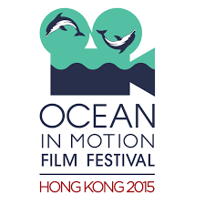 ocean in motion film festival